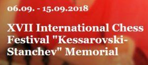 Kessarovski-Stanchev Memorial 2018