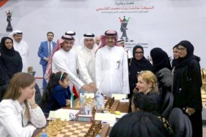 Fra Sharjah International Chess Championship Cup for Women 2018